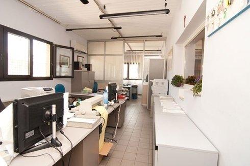 ufficio di Euroavicola