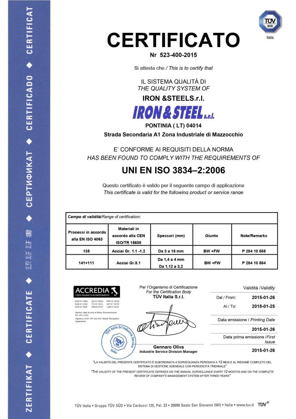 Certificato TUV ISO 3834