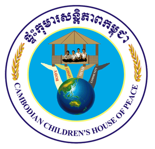 The Cambodian Children House of Peace