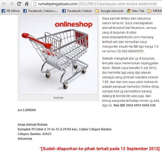 20121114I_onlineshop02