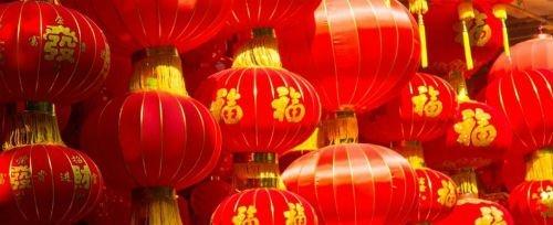 delle lanterne cinesi