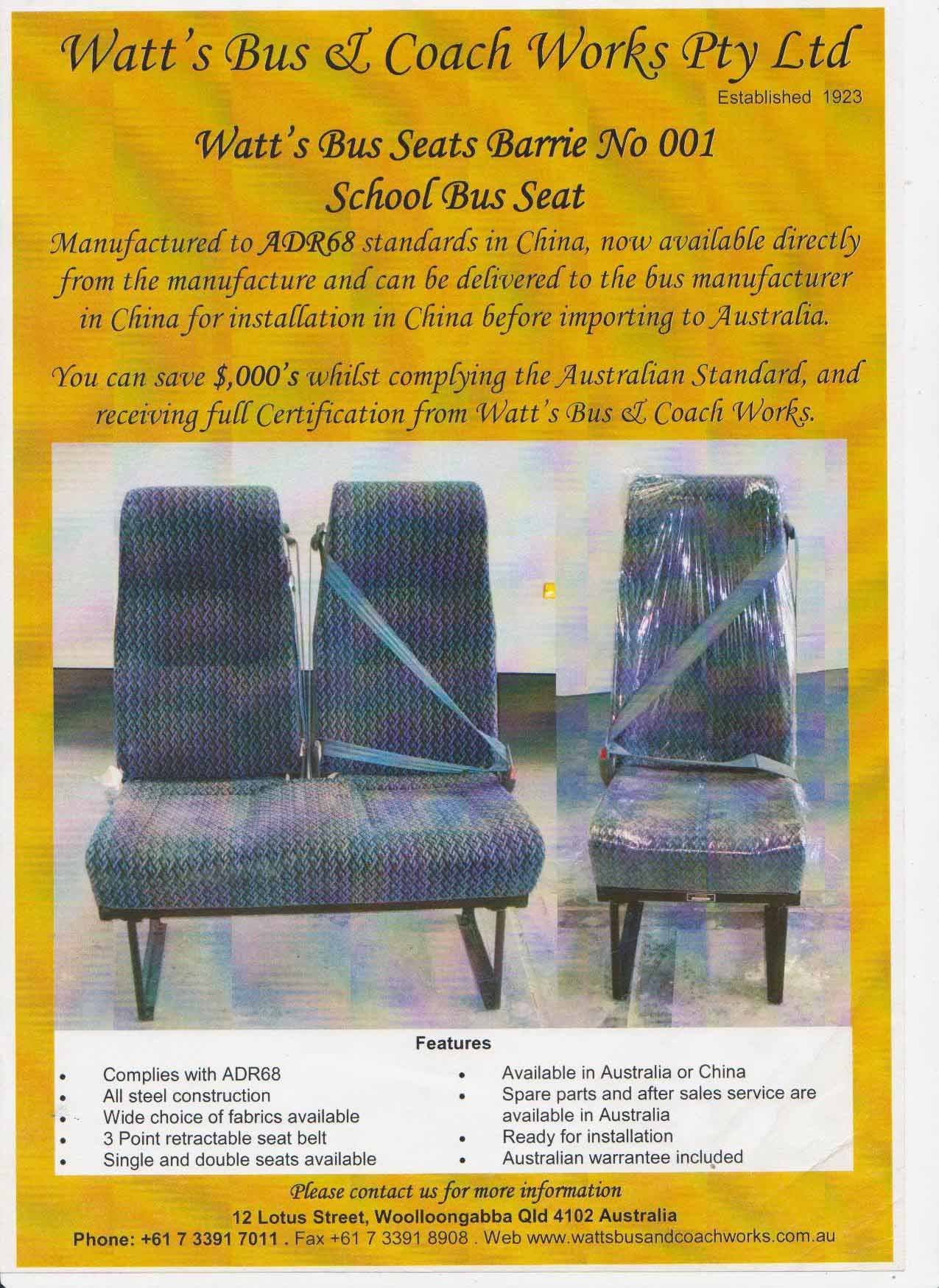 School bus seat before repair