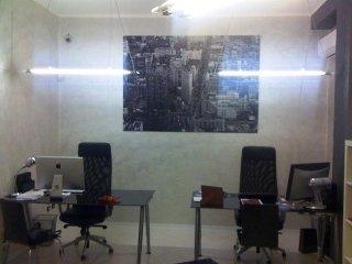 ufficio cieffe