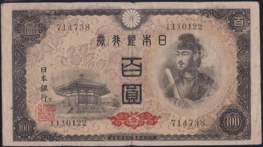 una banconota da 100 Yen