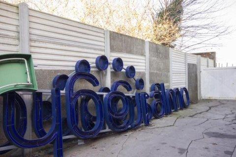 Lavorazione Neon Modena gruop