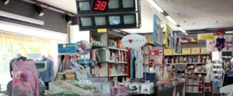 A.B.C. Biancheria Il negozio