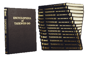 Taekwon-do Encyclopedia