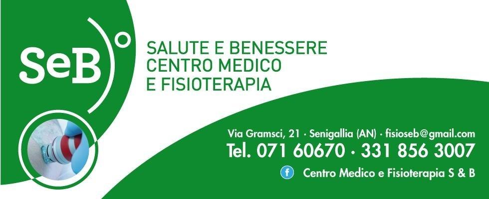 centro medico di fisioterapia