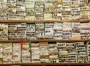 bottoni a siena, negozio di bottoni a siena, bottoni d'osso, bottoni d'orati, bottoni colorati a siena, bottoni particolari siena