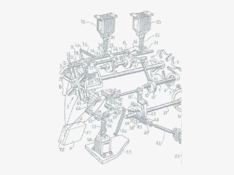 ricerche brevetti