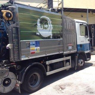 artemide servizi ecologici