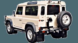 accessori Land Rover