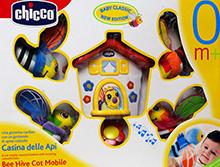 vendita giochi infanzia,