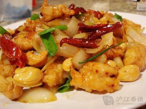 Pollo e verdure fritte