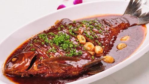 Pesce in salsa rossa