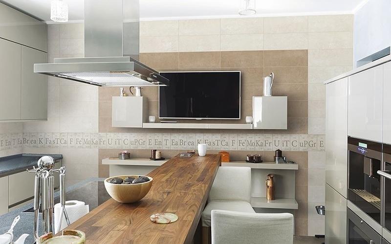 Piastrelle rivestimento cucine