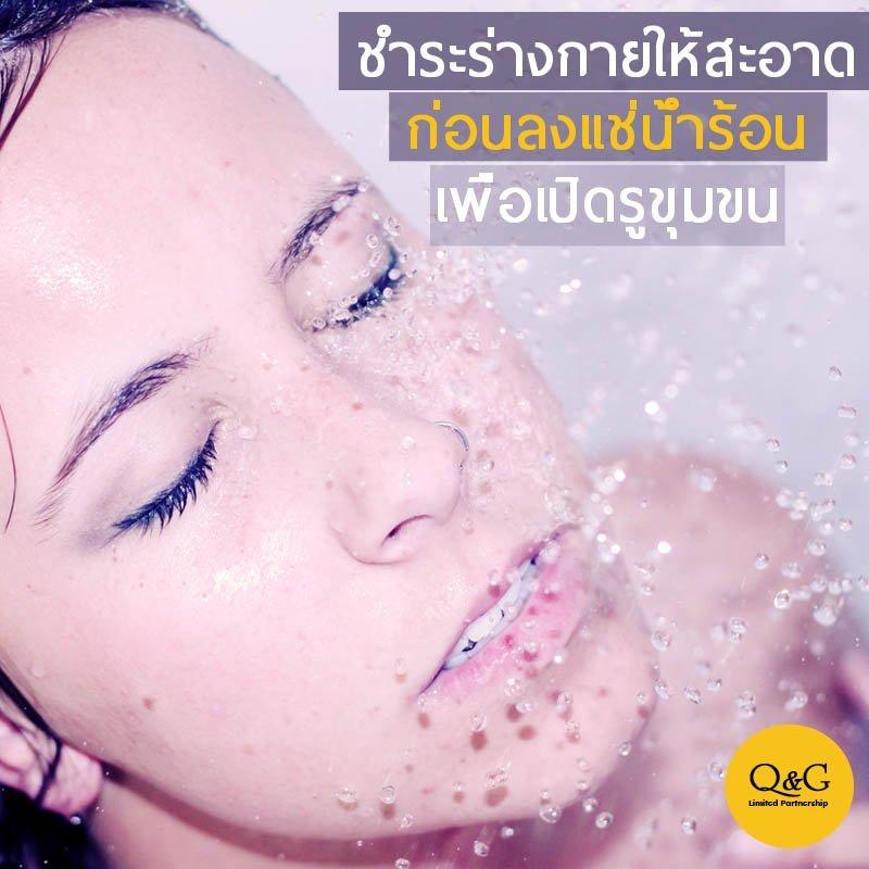 เคล็ดไม่ลับกับการแช่น้ำร้อนอย่างไรให้เฟิร์ม ฟิต สุขภาพดี อ่างน้ำร้อนสำหรับภายนอก อ่างน้ำเพื่อสุขภาพ อ่างน้ำร้อนสปาพร้อมระบบนวด อ่างจากุซซี่สำหรับภายนอก อ่างน้ำร้อนพองลม อ่างน้ำร้อนจากุซซี่อะคริลิค