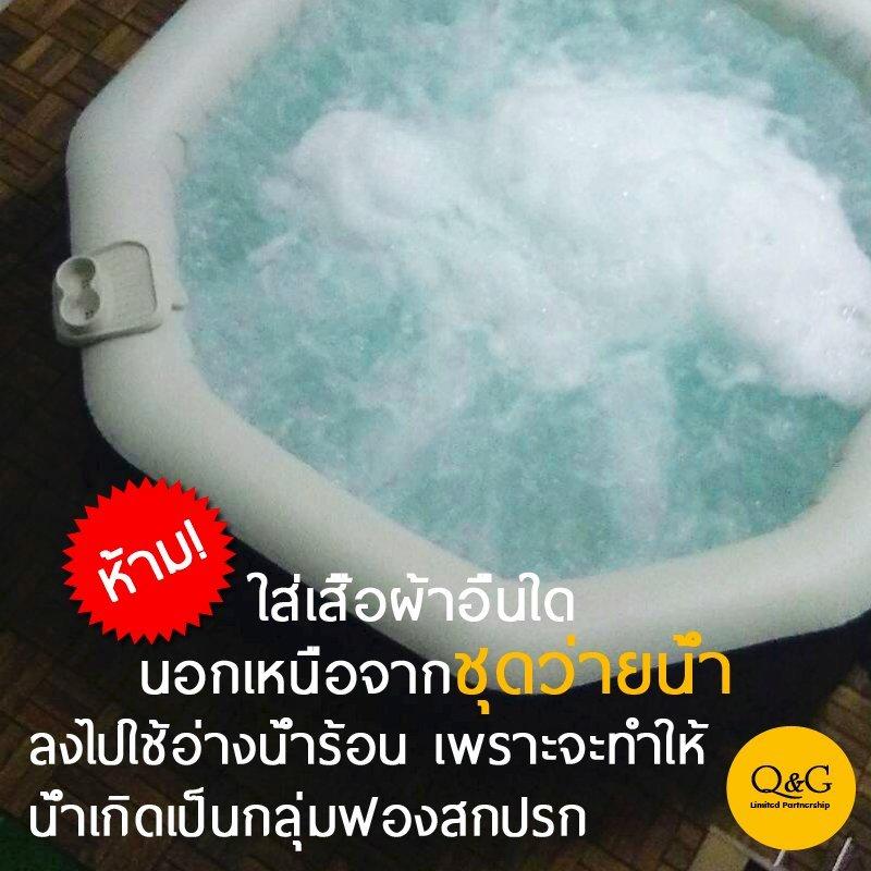 เคล็ดไม่ลับกับการแช่น้ำร้อนอย่างไรให้เฟิร์ม ฟิต สุขภาพดี อ่างน้ำร้อนสำหรับภายนอก อ่างน้ำเพื่อสุขภาพ อ่างน้ำร้อนสปาพร้อมระบบนวด อ่างจากุซซี่สำหรับภายนอก อ่างน้ำร้อนพองลม อ่างน้ำร้อนจากุซซี่อะคริลิค อ่างน้ำร้อนสำหรับการติดตั้งนอกบ้าน ชาญบ้าน การเตรียมชุดว่ายน้ำสำหรับแช่น้ำร้อน