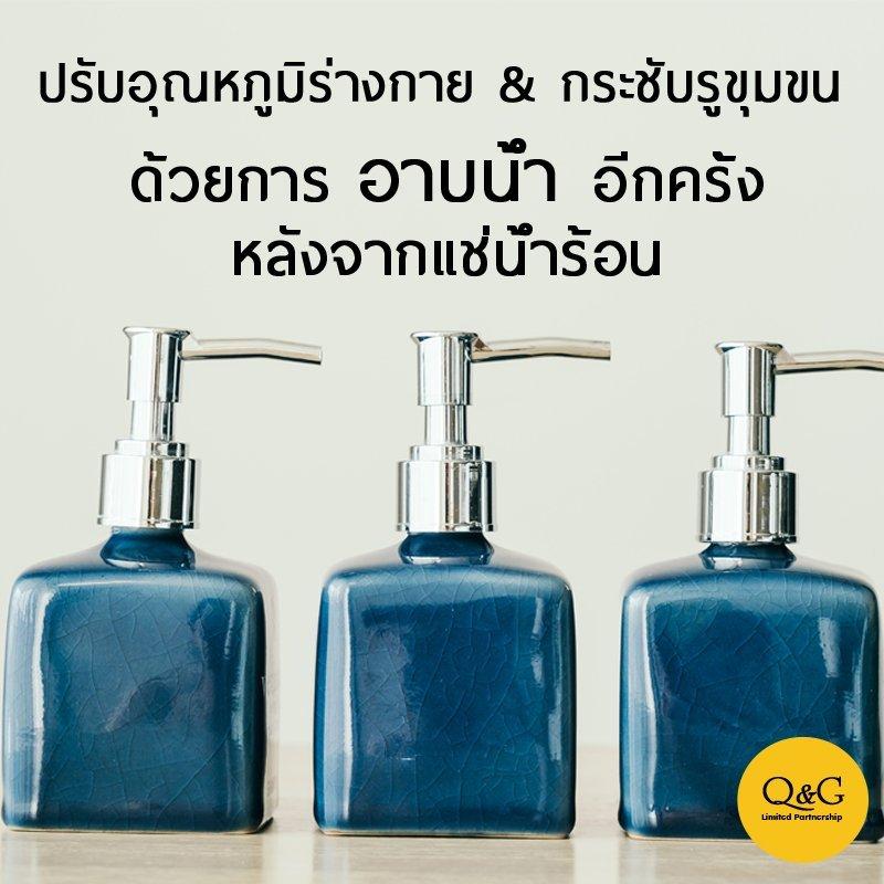 เคล็ดไม่ลับกับการแช่น้ำร้อนอย่างไรให้เฟิร์ม ฟิต สุขภาพดี อ่างน้ำร้อนสำหรับภายนอก อ่างน้ำเพื่อสุขภาพ อ่างน้ำร้อนสปาพร้อมระบบนวด อ่างจากุซซี่สำหรับภายนอก อ่างน้ำร้อนพองลม อ่างน้ำร้อนจากุซซี่อะคริลิค อ่างน้ำร้อนสำหรับการติดตั้งนอกบ้าน ชาญบ้าน อ่างน้ำร้อนสำหรับโรงแรม รีสอร์ท วิลล่า สปา  อาบน้ำหลังแช่น้ำร้อน