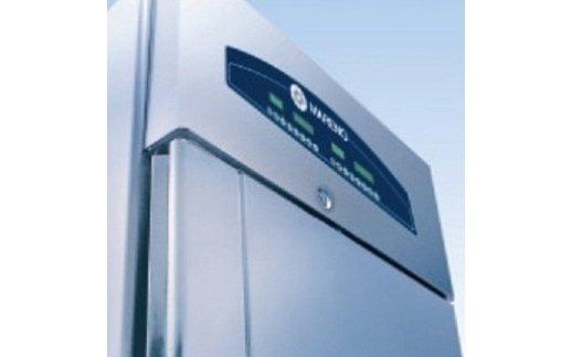 frigoriferi professionali