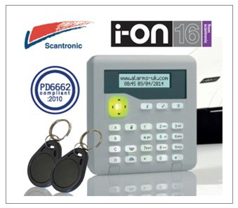 i-on and Scantronic logo with two key fobs and an access control point system