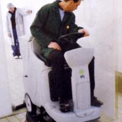 igienizzazione pavimenti