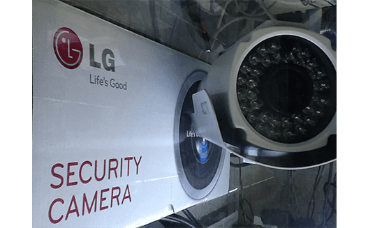 lg security camera