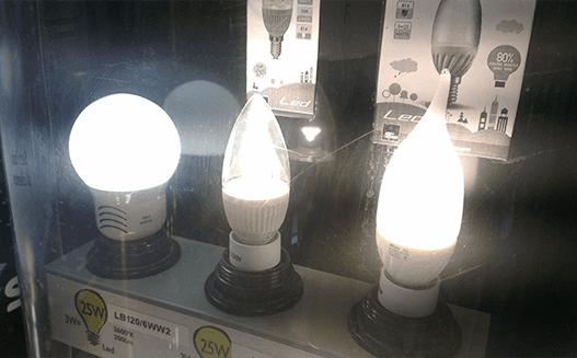 vendita illuminazione