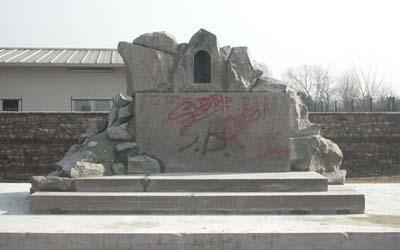mausoleo da pulire