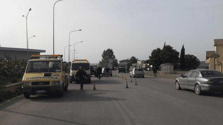 bonifiche stradali