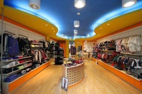 Tenerezza: negozio di abbigliamento bambini e ragazzi