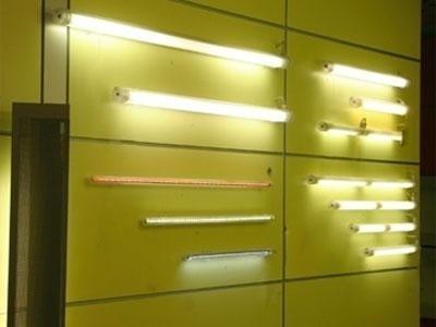 Illuminazione led milano mondial lux for Nuove lampade a led