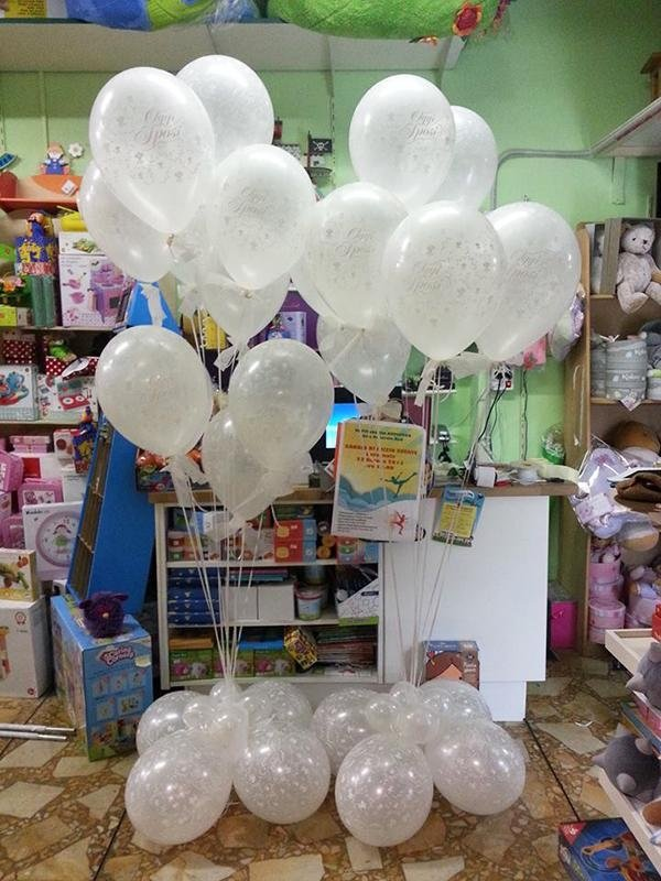 Composizioni di palloncini