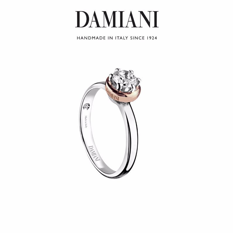 Damiani Queen Solitario