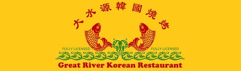 Great River Korean BBQ Restaurant Logo