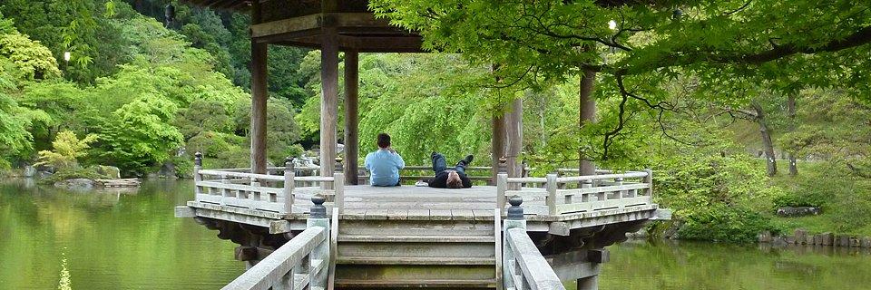 Naritasan Park, Japan