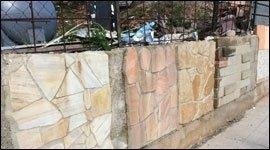 materiale per rivestimenti in pietra