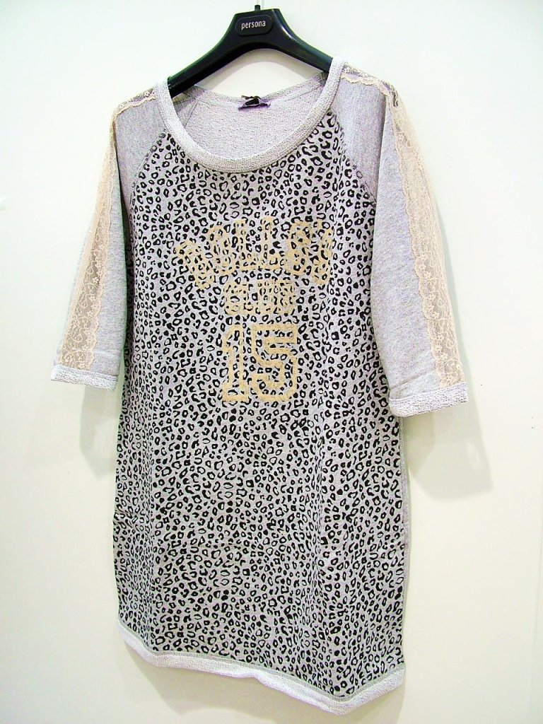 felpa leopardata