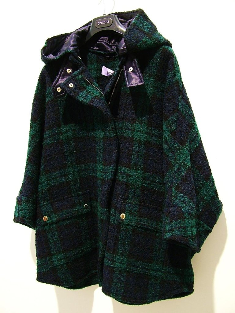 giaccone tessuto blu verde