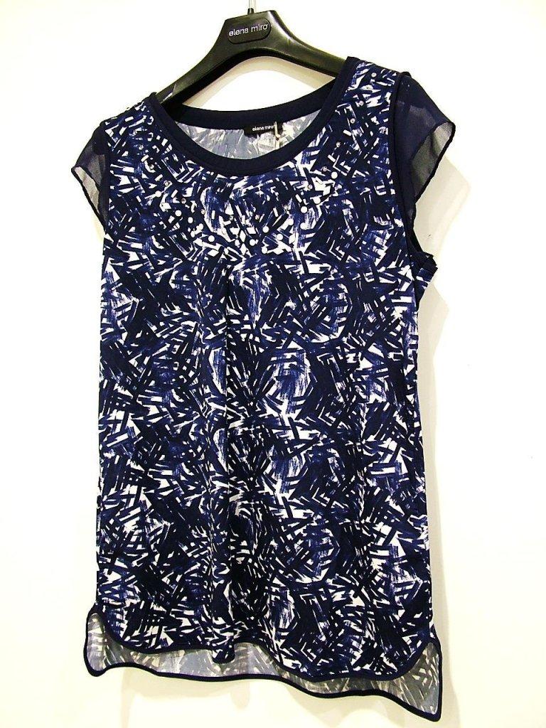 maglia blu