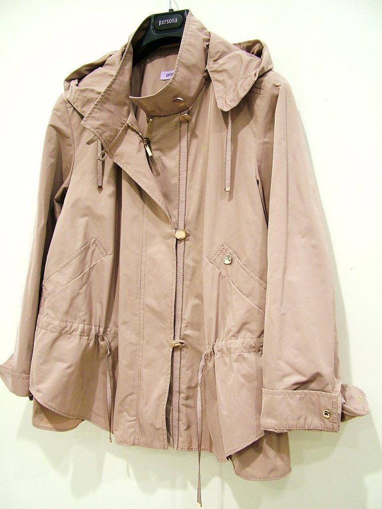 giacca sportiva