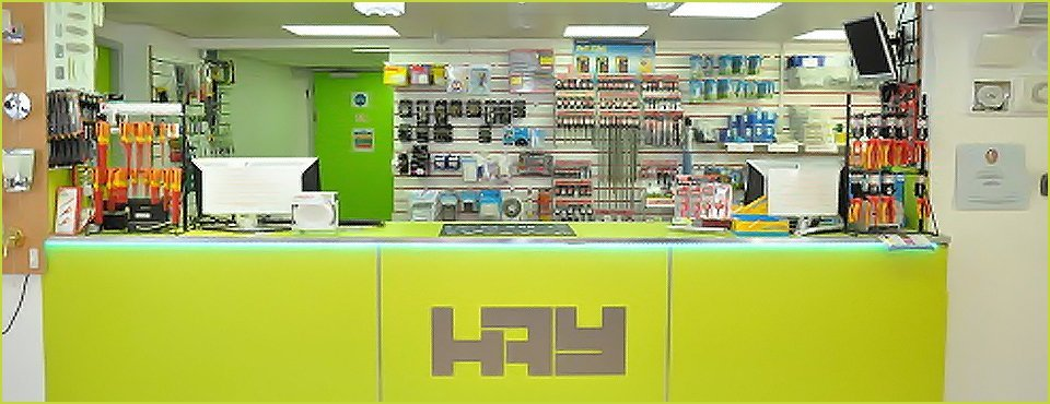 HAY Supplies Ltd store