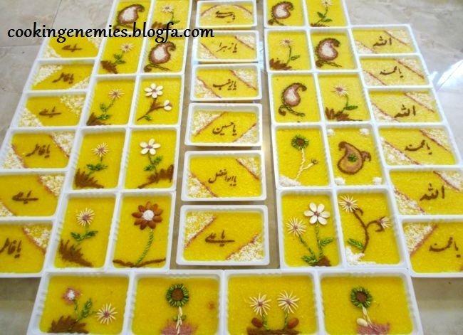Ashura , ashura foods, nazri , nazri in iran, ashura culture , iranian foods , shole zard