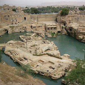 Susa , khuzestan attraction , Shavur River, Ardeshir's palace, Parthian cultural