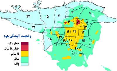 Tehran Air Pollution Map