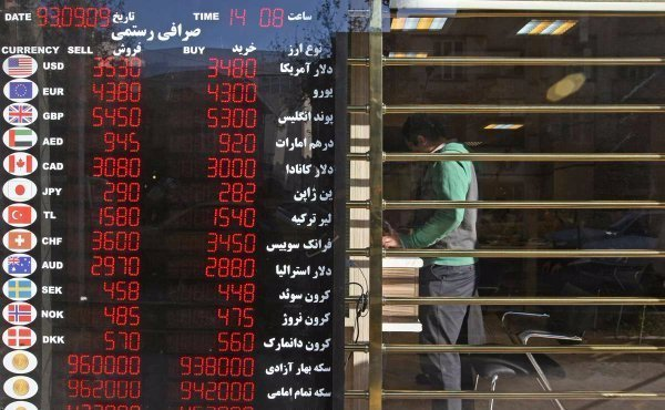 iran currency change