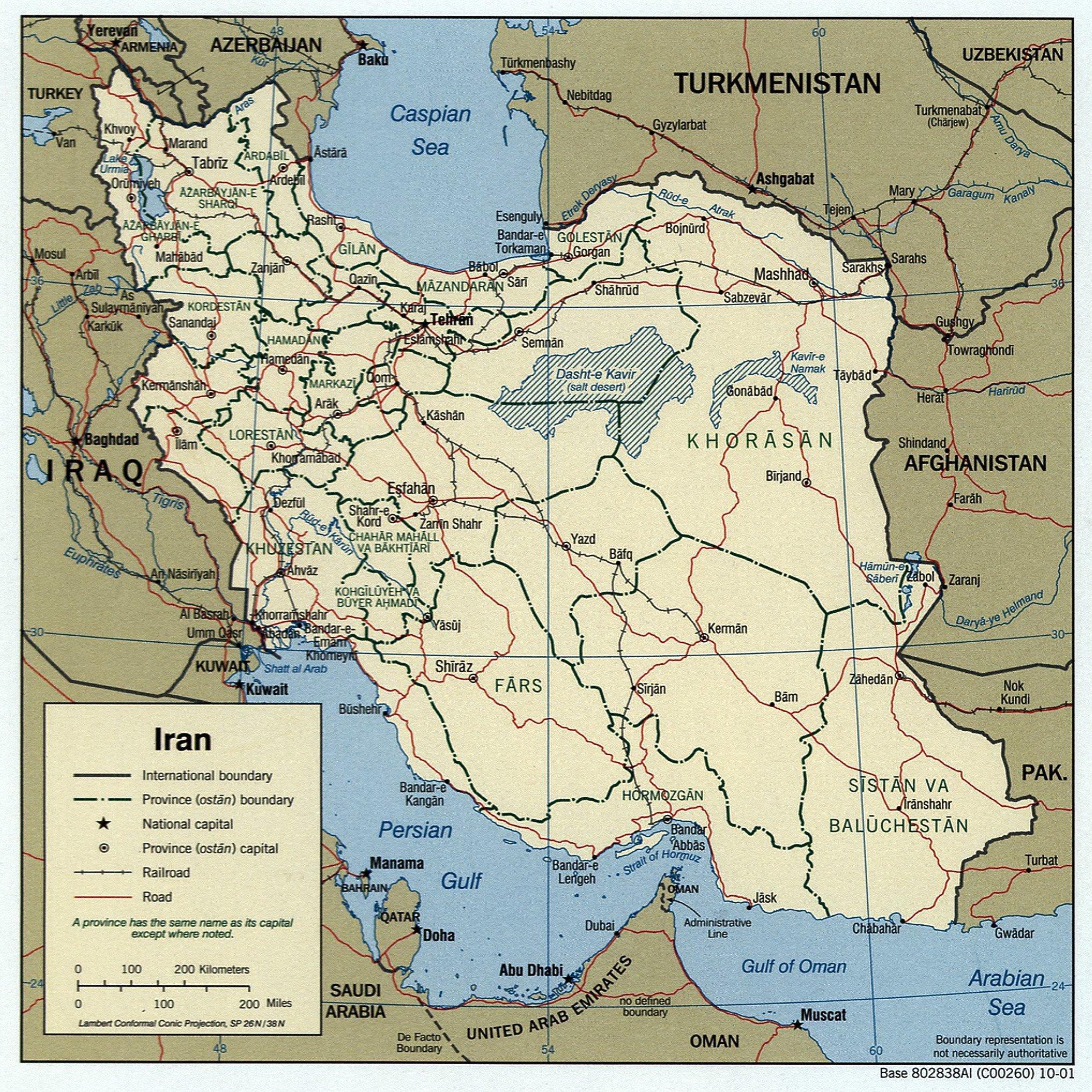Iran Highway