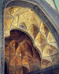 iran structure, Iran mosque , mosque structure