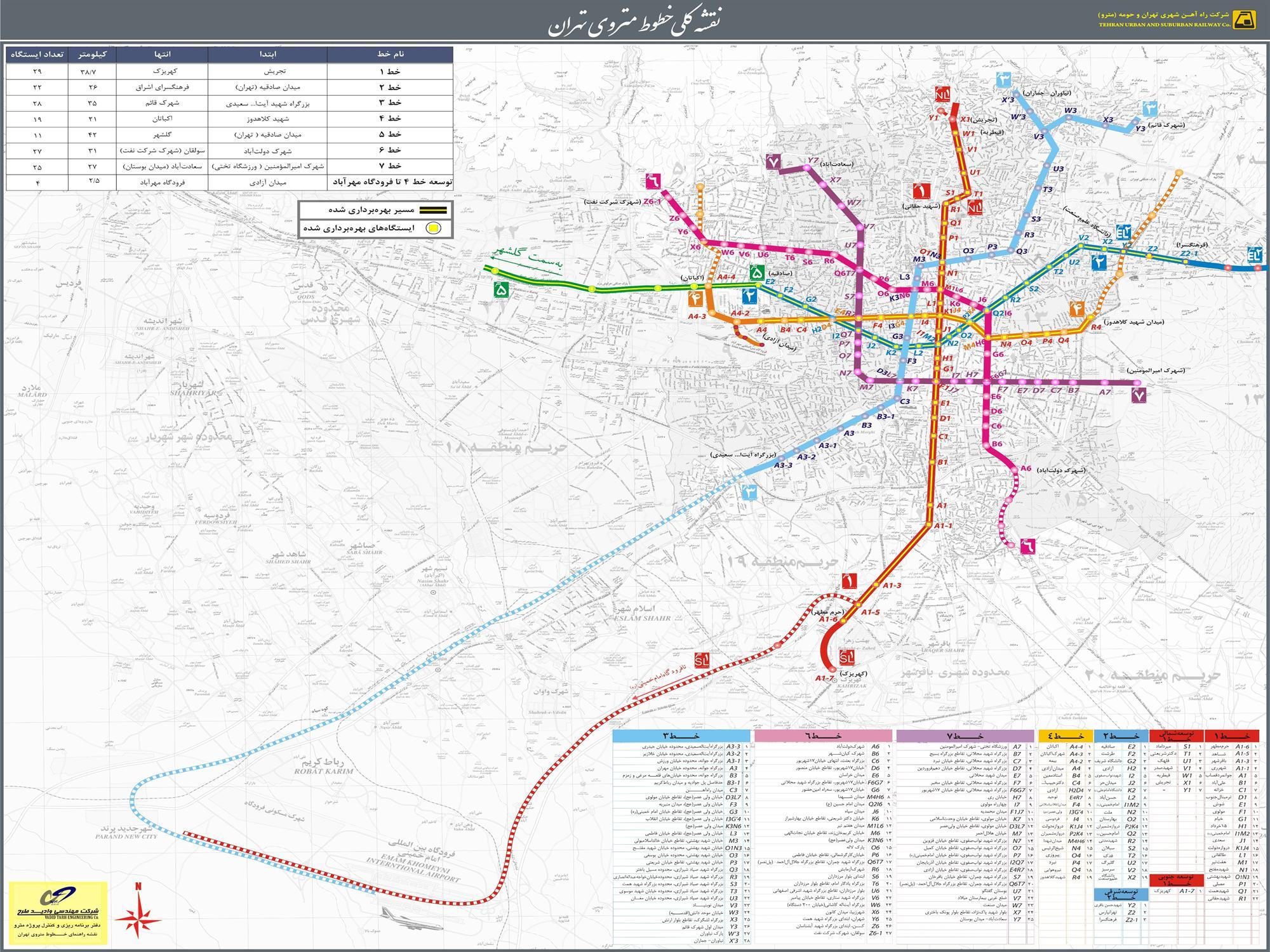 tehran ,metro, map, subway, tehran metro map