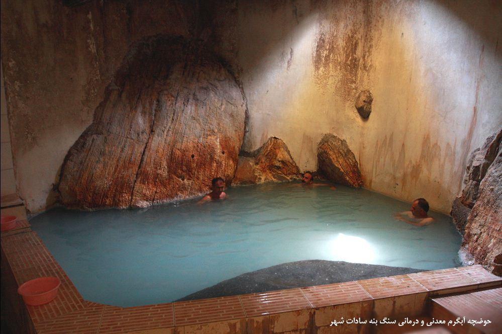 iran hot spring , hot spring package , iran spa, iran natural hot spring